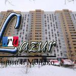 С отделкой и люстрами: как выглядят первые квартиры, которые дают москвичам взамен хрущевок
