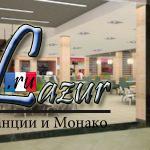 Крупный ТРЦ в Минске откроет фудкорт и новые магазины