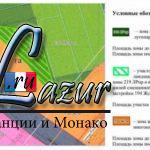 """Президент отдал под жилую застройку три гектара земли рядом с ТЦ """"Ждановичи"""""""